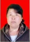 chenhuanci